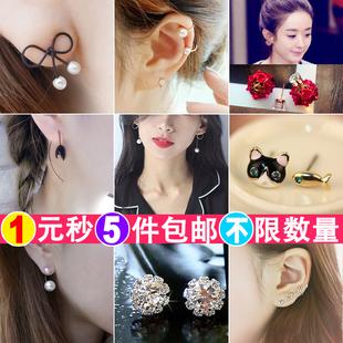 韩国气质小饰品防过敏纯银耳线耳钉长款耳环耳饰耳夹珍珠耳坠男女