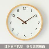 无印日式榉木时钟12寸14寸北欧宜家静音实木挂钟卧室客厅石英钟表