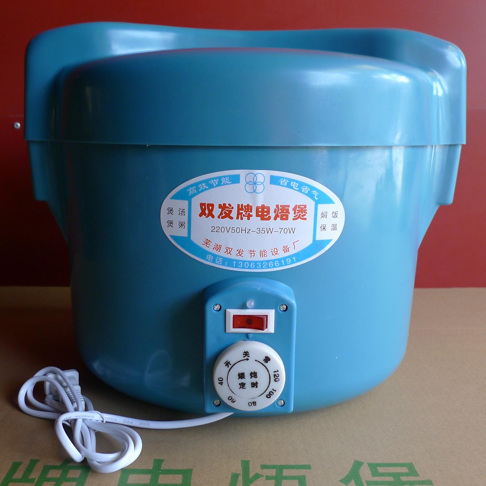 双发牌文火煲电焐煲煨炖炉 芜湖双发节能设备厂直销 半塑定时器型