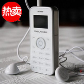 小型手机超小超薄袖珍微型迷你直板个性移动联通正品melrose 001