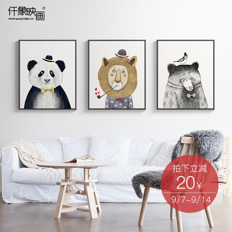 北欧风格动物餐厅装饰画创意简约客厅挂画现代卧室画