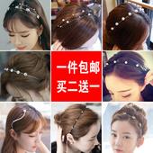发饰气质韩国细发箍珍珠水钻头箍头饰头绳发带发卡压小饰品女