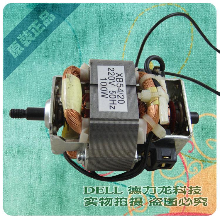 东菱咖啡机XQ688T原厂马达电机厨房电器维修配件批发特价直销