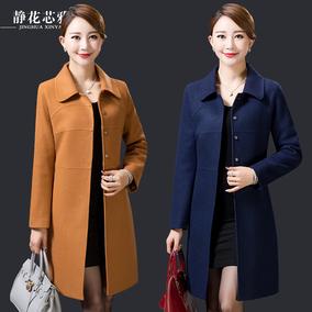 中年女装羊毛呢子修身仿双面羊绒大衣中长款中老年大码妈妈装外套