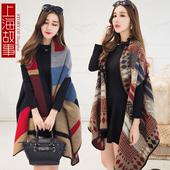 上海故事披肩围巾两用加厚保暖毛长款春秋冬季女斗篷披风韩版外套