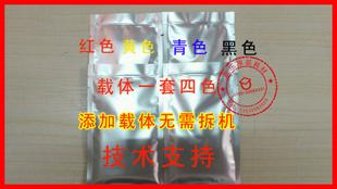 原装 富士施乐CP105b CP205b CM205B CM205F 载体 铁粉 显影剂