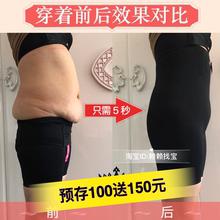 艾芘基妮正品塑身分体套装大码产后收胃收臀收腹裤瘦身衣背心月子