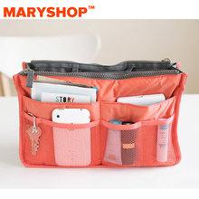 包邮 2个 加厚妈咪包内胆 手提双拉链包 多功能收纳包 maryshop