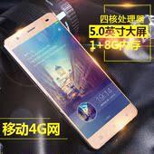 海派贵族S1 移动4g智能机国产学生手机5.0寸屏双卡便宜男女款