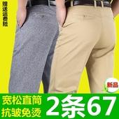 亚麻裤 爸爸装 长裤 休闲裤 薄款 宽松高腰中老年男裤 春夏季中年男士