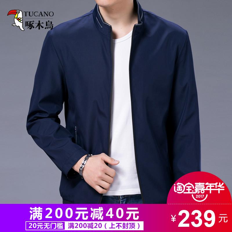 啄木鸟男士外套秋季薄款中年夹克衫立领纯色休闲茄克衫男百搭上衣