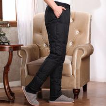 高腰加厚保暖冬装 内胆长棉裤 男女内外穿加肥加大码 中老年羽绒裤