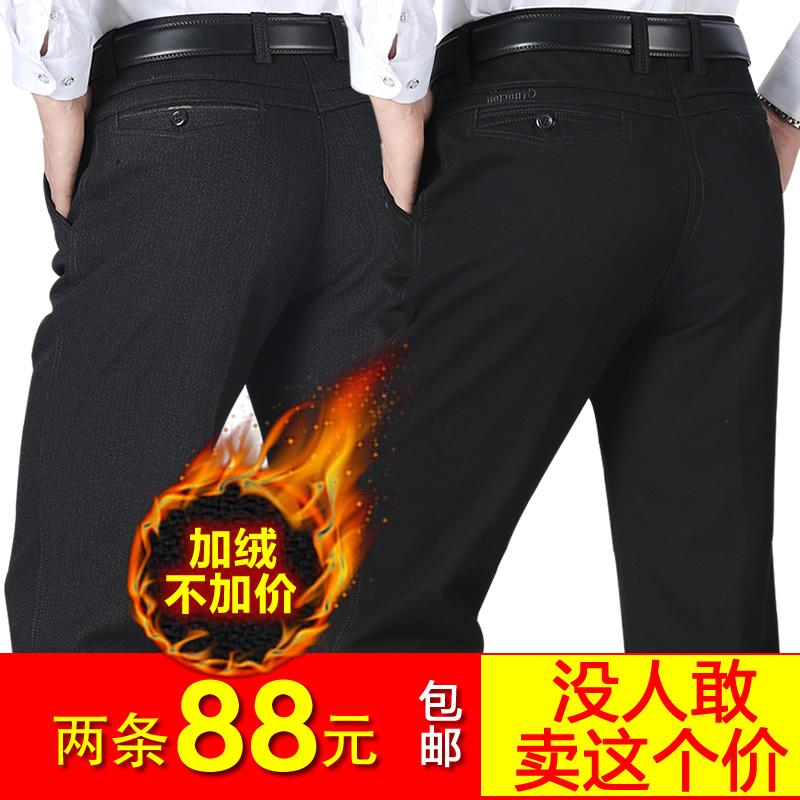 冬季加绒加厚中年男士休闲裤直筒宽松高腰中老年保暖男裤子爸爸装