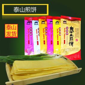 泰山无糖杂粮煎饼6袋 山东大煎饼泰安特产玉米小米等手工石磨