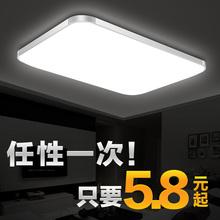 现代简约led吸顶灯长方形灯具客厅灯大气卧室灯遥控温馨房间灯饰