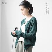 文艺复古单排扣纯色短款针织衫外套女夏防晒空调衫毛衣开衫披肩薄