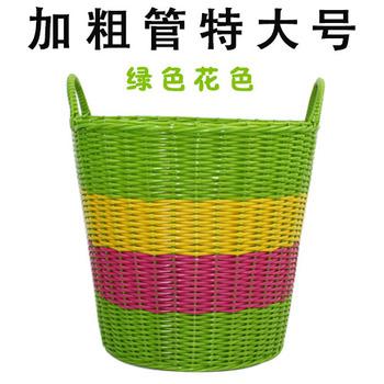【天天特价】脏衣蓝收纳篮塑料桶