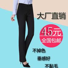 子女长裤 工作裤 女职业高腰直筒工作服正装 西裤 春秋黑色显瘦大码