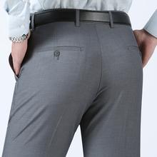 中老年正装 直筒裤 男士 男中年职业商务休闲宽松西装 西裤 夏季薄款