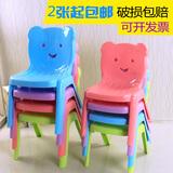 包邮 儿童幼儿园桌椅子靠背塑料加厚小板凳宝宝椅家用婴幼儿创意凳