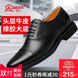3515强人正品军官皮鞋男真皮三接头夏季07式皮鞋士官校尉制式军鞋