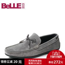 活动Belle/百丽2017春季牛皮套脚懒人鞋男休闲鞋76201AM7
