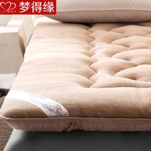 加厚床垫床褥单双人1.8m1.5m1.2米床海绵榻榻米学生宿舍褥子垫被