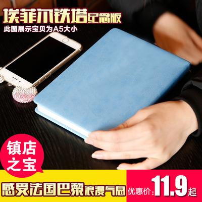博文小清新皮面笔记本文具随身创意学生本日记本加厚记事本可定制