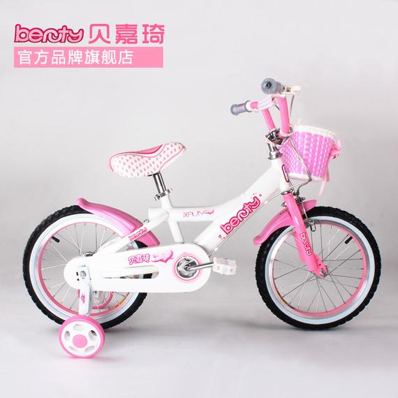 贝嘉琦儿童自行车/女童