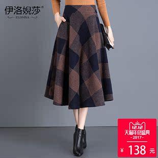 复古格子半身裙女秋冬新款大码气质高腰毛呢长裙a字大摆裙伞裙子