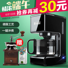 咖啡机家用商用智能全自动美式滴漏式小型意式咖啡壶煮泡茶一体机