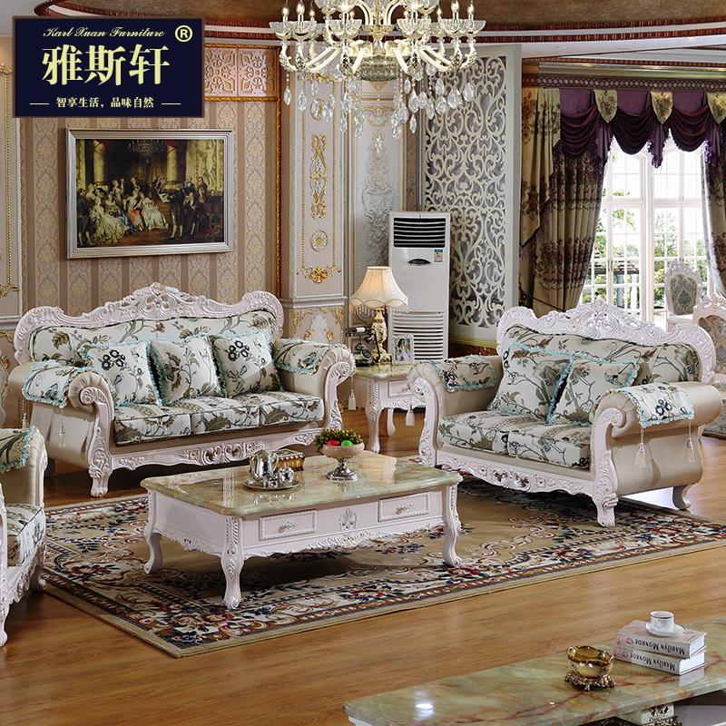欧式沙发哪款好?性价比超高的欧式沙发推介