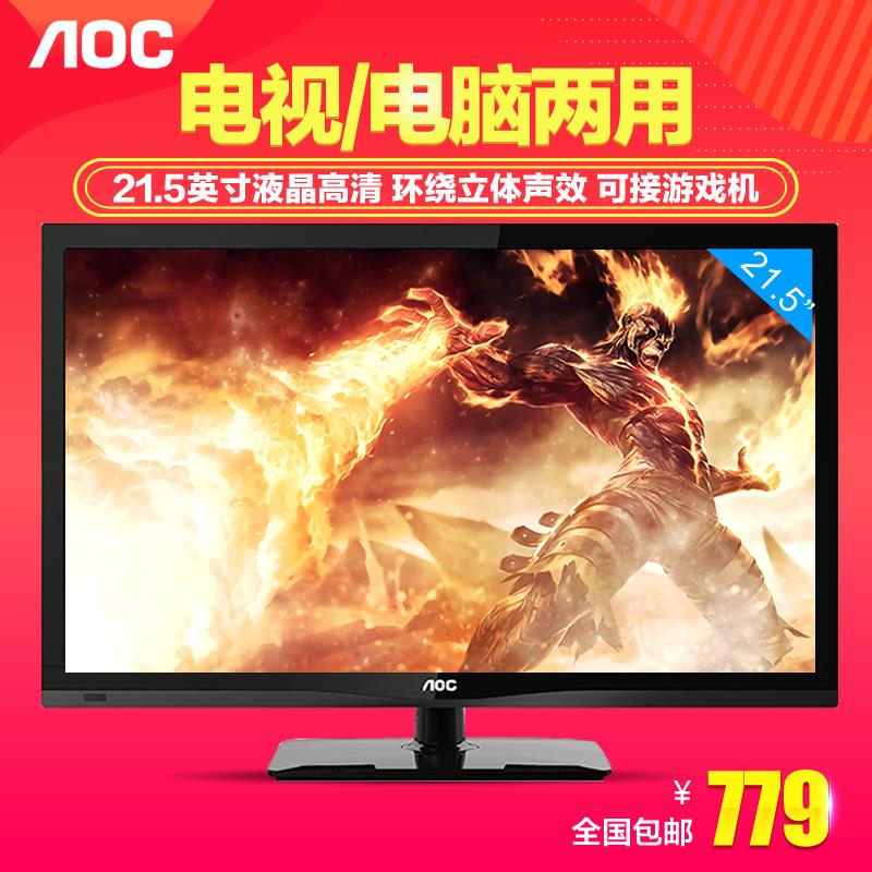 AOC显示器22寸高清窄边框电脑液晶显示屏带电视音响HDMI两用3ps4