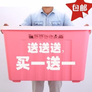 特大号塑料整理箱带轮有盖透明收