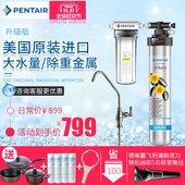 滨特尔爱惠浦净水器SPA400家用直饮过滤器厨房水龙头自来水净化器