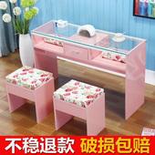 简约现代美甲桌子单人双人美甲桌椅美甲台包邮套装美甲凳子指甲桌