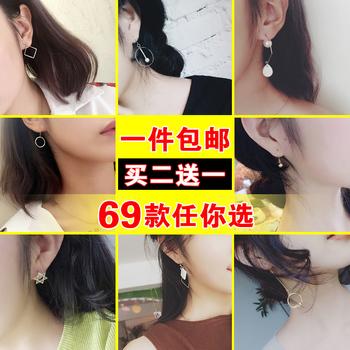 百搭长款不对称耳环耳钉女韩国耳坠气质简约吊坠个性饰品复古耳饰