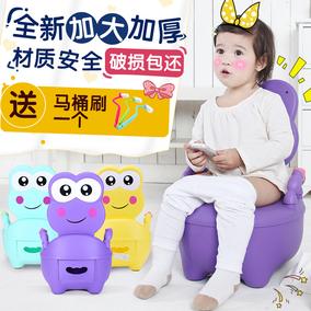加大号小孩马桶圈儿童坐便器男女宝宝小便大便盆婴儿凳加厚1-6岁