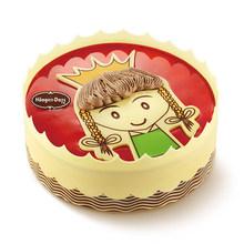 广州北京上海青岛合肥哈根达斯哈尔滨冰淇淋生日蛋糕同城速递配送