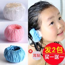 儿童洗头洗澡防水耳套宝宝沐浴耳罩婴儿洗发防耳朵进水耳罩送耳贴