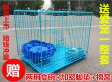 狂欢促销包邮泰迪贵宾比熊狗笼子中型犬折叠笼猫笼兔笼鸡笼鸽子笼