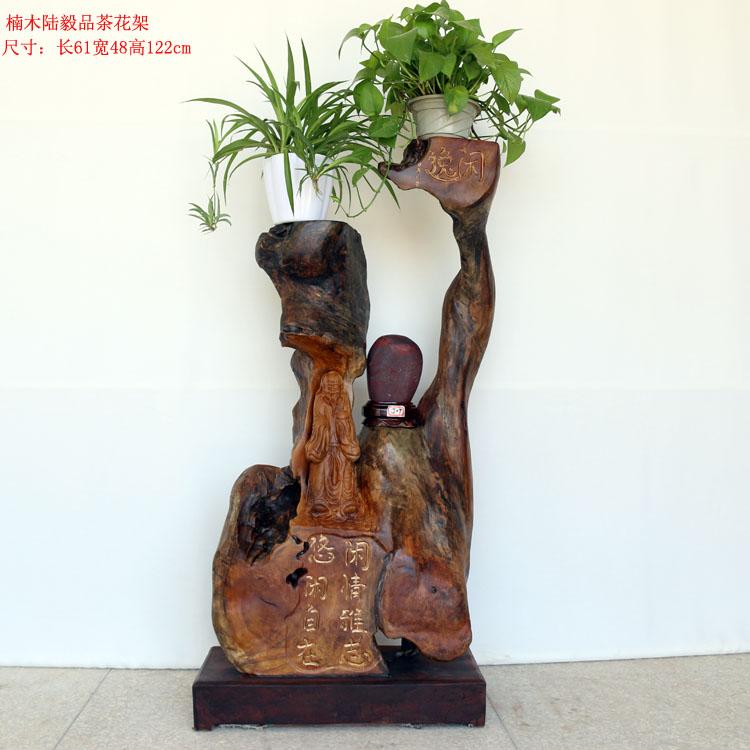 根雕楠木陆毅品茶花架摆件 人物摆件  手工雕刻 家居实用美观架子