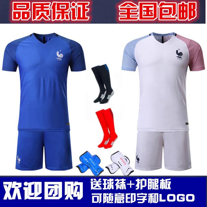 法国球衣2016足球服主客场国家队服7号格里兹曼球衣定制套装包邮