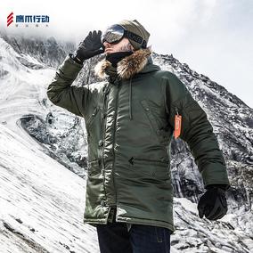 鹰爪行动2017秋冬新款N3B功能棉长款大衣防寒加厚棉袄军外套