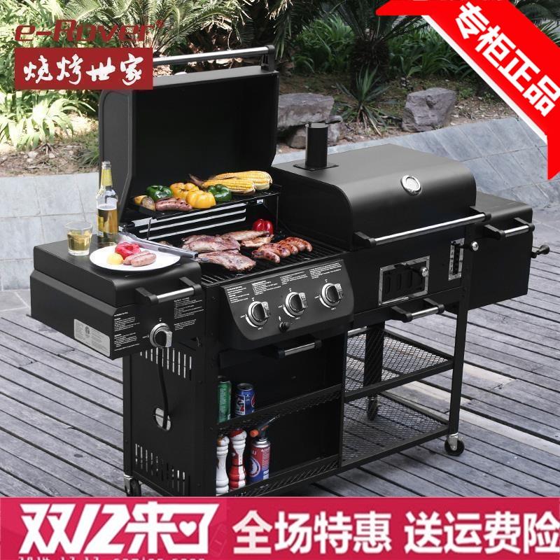 烧烤架木炭烤肉炉子全套便携烧烤炉cf-e116017