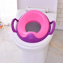 儿童马桶圈坐便器马桶圈垫女孩男女宝宝通用辅助如厕便携式塑料