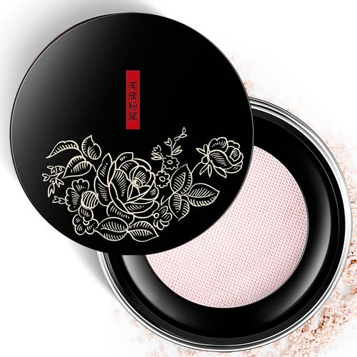 美康粉黛玫瑰植物散粉12g控油定妆粉蜜粉白皙修容不卸妆专柜正品
