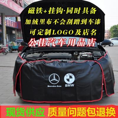 定制汽车维修叶子板护垫三件套4S店美容店翼子板护垫布水洗皮座套