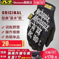 手套高档品牌