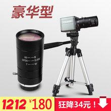 甜甜圈镜王2台式电脑摄像头高清1080P视频会议摄像头USB教学直播